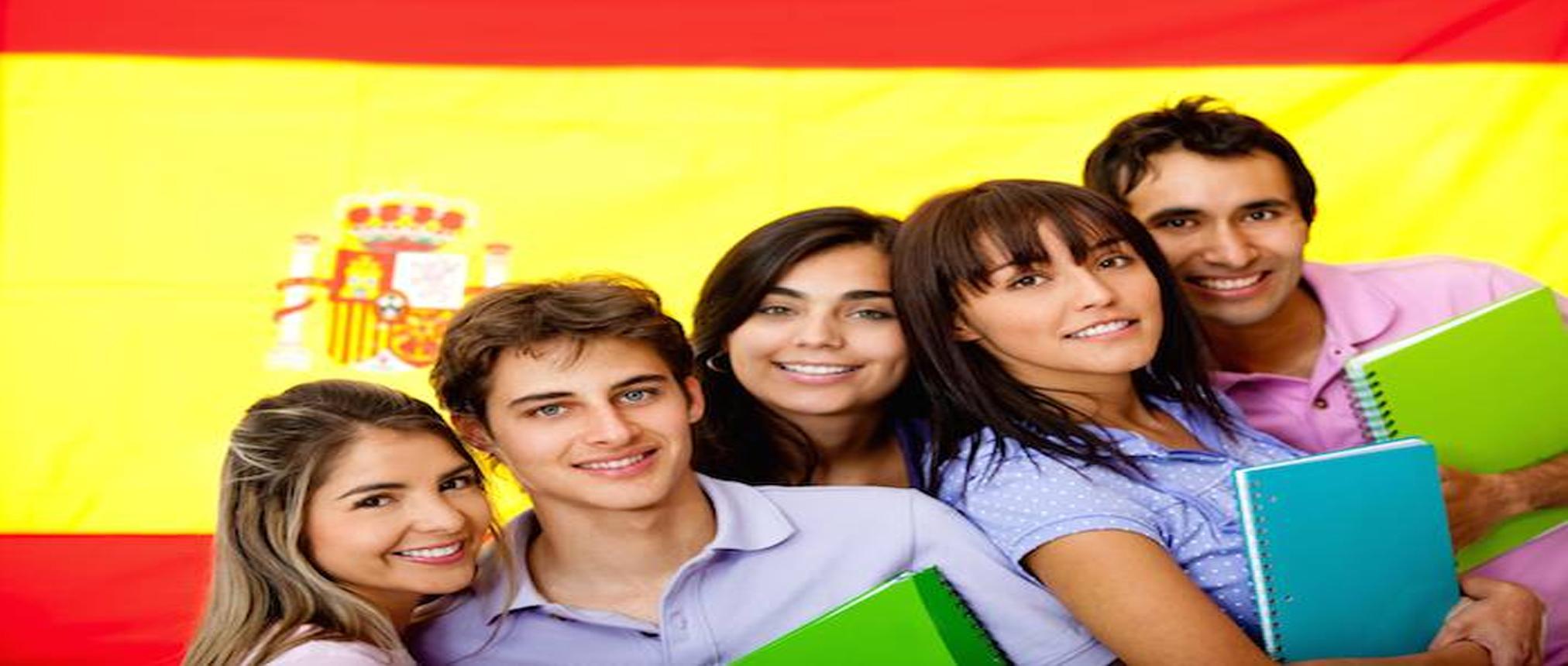 Becas para venezolanos en España